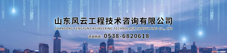 http://www.sdfyjcgs.com/data/upload/202007/20200720103932_522.jpg