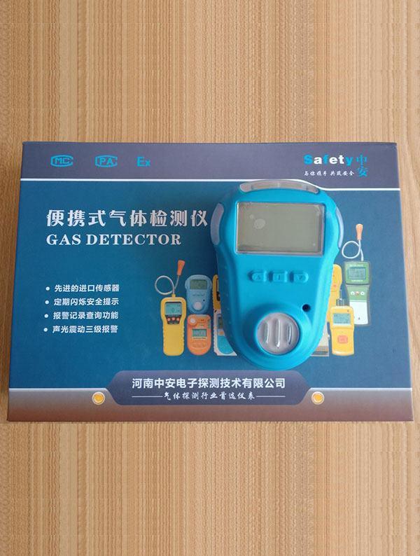 泰安便携式气体检测仪